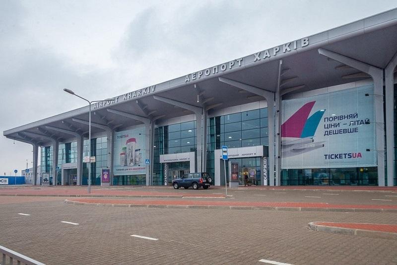Система автоматизації та диспетчеризації інженерних систем аеропорту «Xарків»
